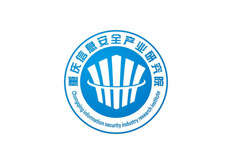 重慶信息安全產業研究院——LOGO設計