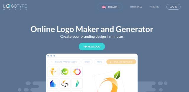 LOGO設計在線生成軟件