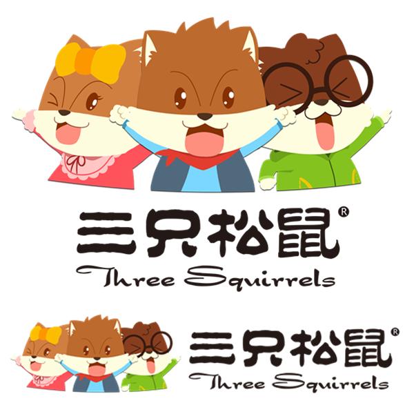 三只松鼠LOGO設計
